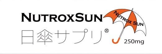 NutroxSunの傘サプリのマーク