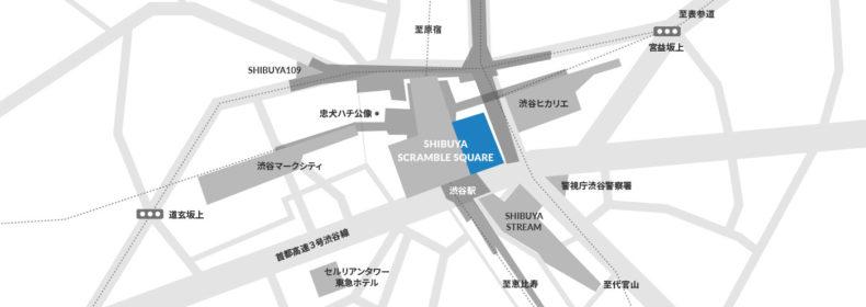 渋谷スクランブルスクエア 所在地(出典:公式サイト)