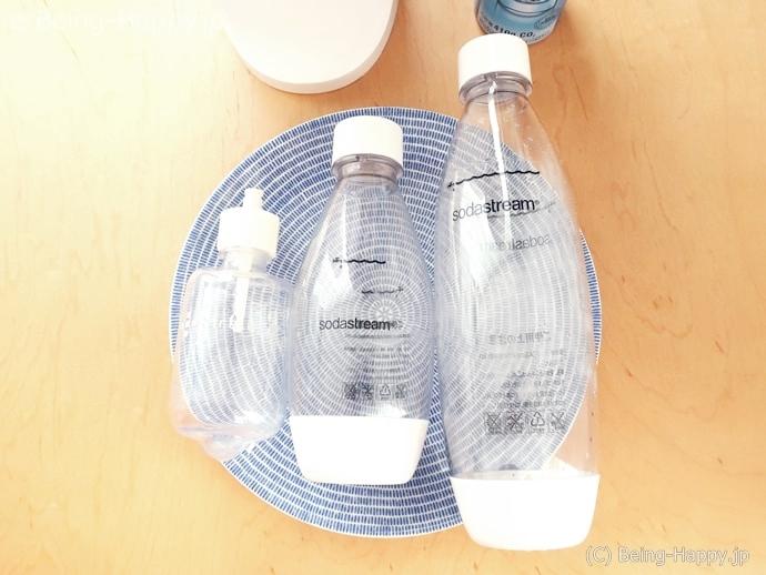 ソーダストリームのボトルとKiraraのボトル