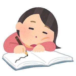長時間勉強して疲れたイメージ