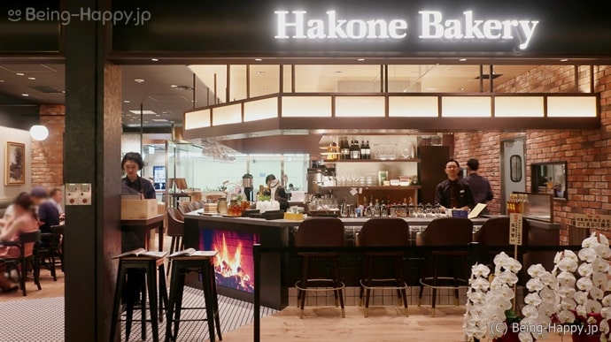 Hakone Bakery Dining & Bar コレド室町テラス店の外観