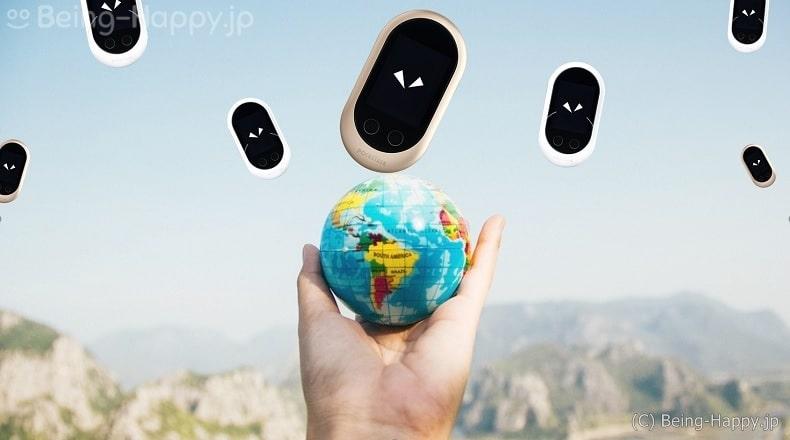 海外旅行でポケトークを使おう!