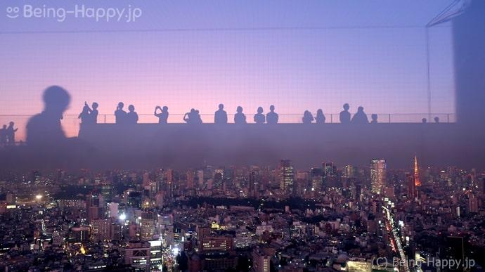 渋谷スカイ 夕暮れ時の風景