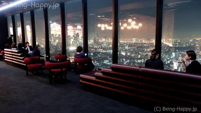 46階のミュージックバー Paradise Lounge(パラダイス ラウンジ)