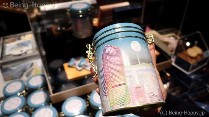 渋谷スカイのお土産