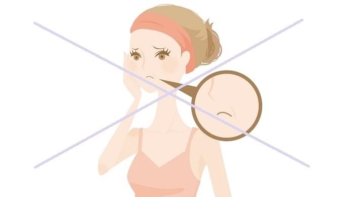 肌トラブルの原因を排除