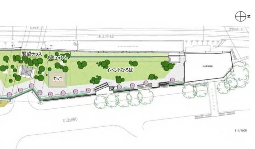 新宮下公園グリーン&コミュニケーションゾーン