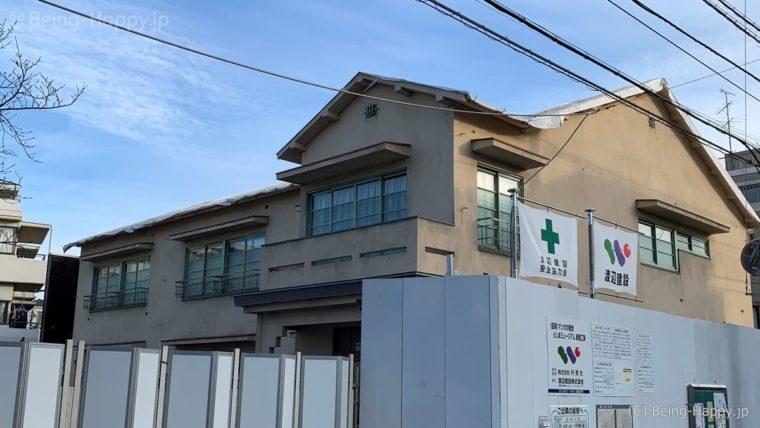 建築中のトキワ荘の様子