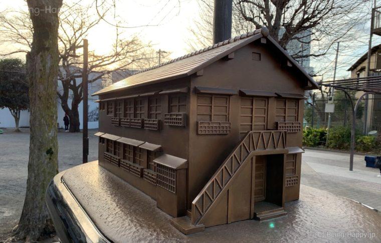 トキワ荘の模型