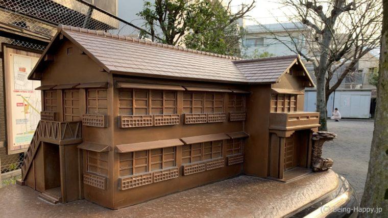 トキワ荘の模型 正面から