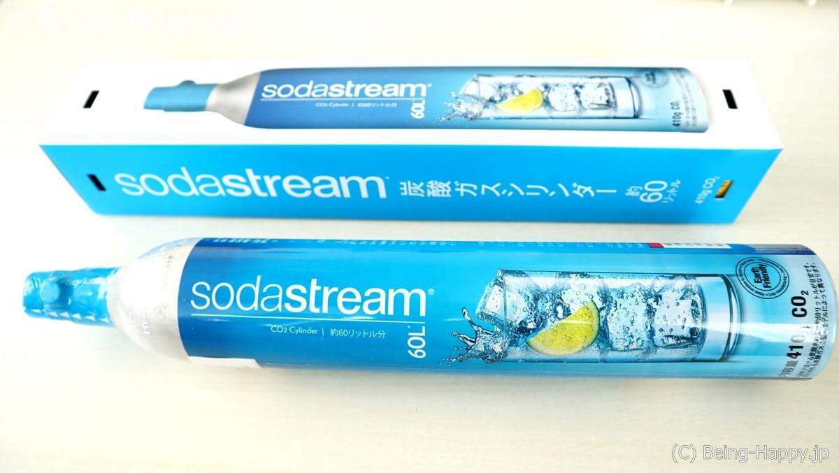 ソーダストリームのガスシリンダーの写真