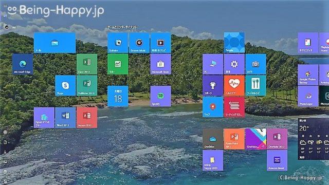 Windows10デスクトップを動画にするMLWAPP