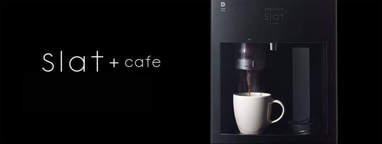 フレシャスSlat+Cafe