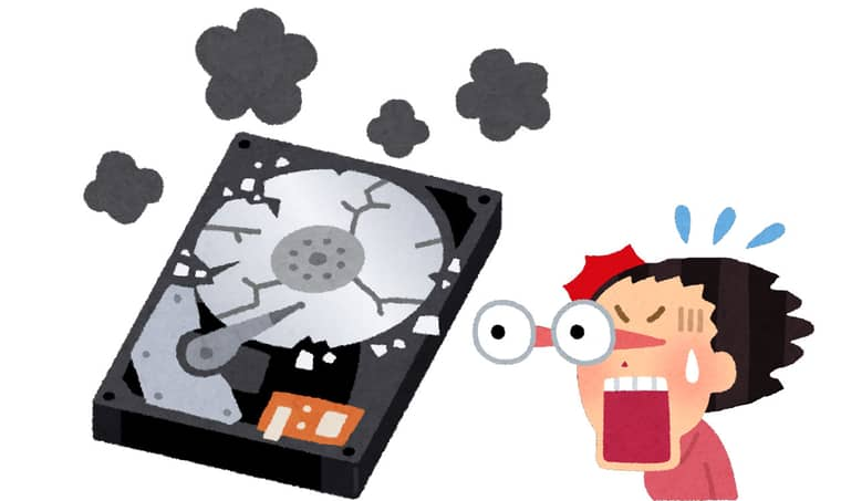 ハードディスクが故障!